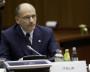 Zweitgrößte Bank Italiens: Bailout-Gefahr massiv gestiegen | DEUTSCHE WIRTSCHAFTS NACHRICHTEN
