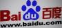 Für Shuttle-Fahrzeuge: Google-Rivale Baidu mit Technik für selbstfahrende Autos 10.12.2015 | Nachricht | finanzen.net