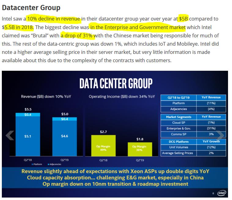 datacenter.png