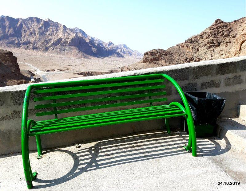 iranbankerl.jpg