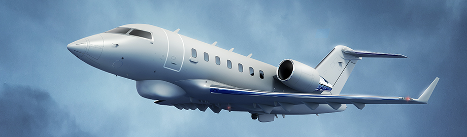 bombardier_specialized_aircraft_banner.png
