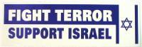 fight_terror_support_israel.jpg