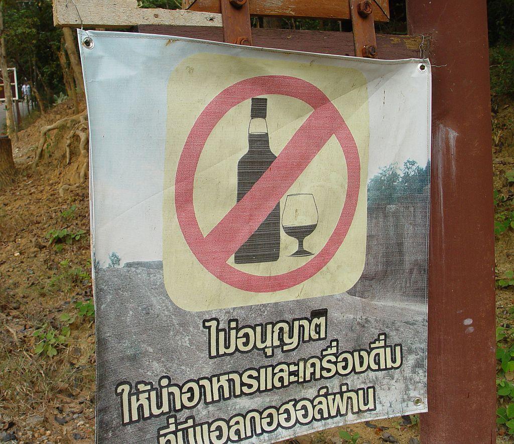 alkoholverbot.jpg