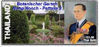 121_00_thai_baat_briefmarke_pattaya_3.jpg