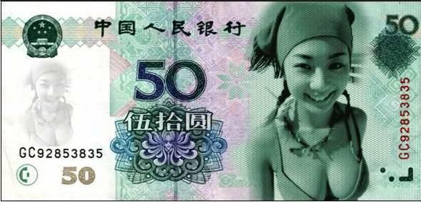 yuan-sexy.jpg